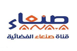تردد قناة صنعـاء Sanaa Tv على النايل سات 2020 Https Ift Tt 2noam9d Gaming Logos Logos Tv