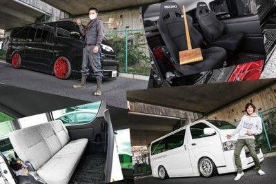名前の由来はリノベーションカーの略称でrenoca リノベーションで楽しむ懐古趣味 ハイエース 懐古趣味 カー