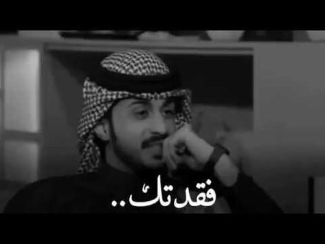 Cover Photo Quotes Cover Photo Quotes Photo Quotes Beautiful Arabic Words