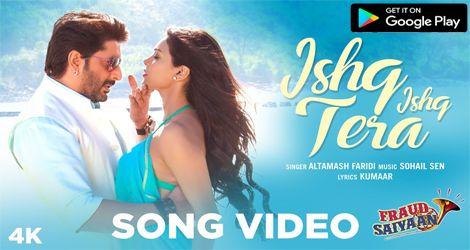 New Hindi Hit Songs