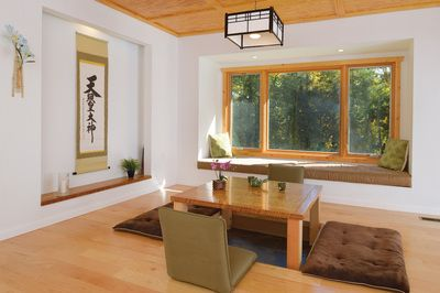 The Living Room Was Built With A Heated Sunken Floor And Japanese