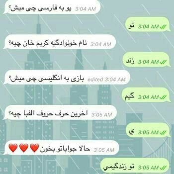 Pin By علی رضایی On دلنوشته In 2020 Birthday Quotes For Best Friend Anime Love Quotes Jokes Pics