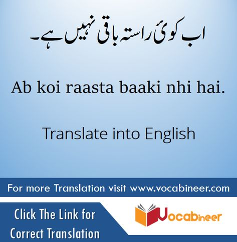 English Vocabulary English Vocabulary List List Of Simple English