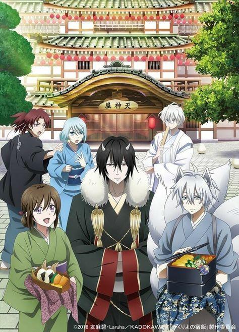Kakuriyo Yadomeshi Anime Gets New Trailer & Cast Members