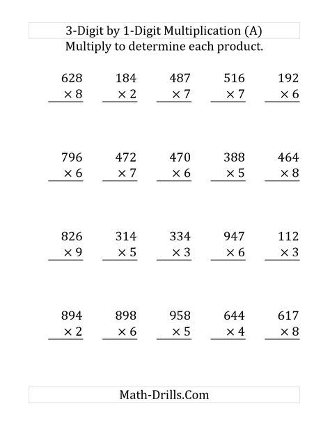 The Multiplying A 3 Digit Number By A 1 Digit Number Large Print A Multiplication Worksheets 4th Grade Multiplication Worksheets Printable Math Worksheets
