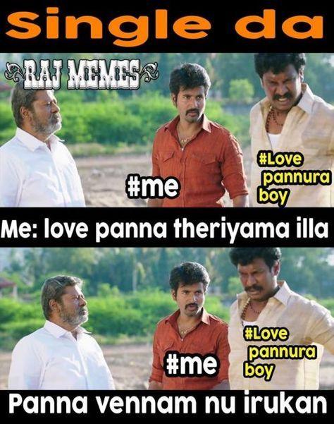 Pin By Shone Ashok On Single Tamil Funny Memes Super Funny Memes Comedy Memes