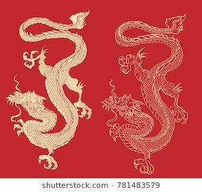 Pin En Chinese Dragon