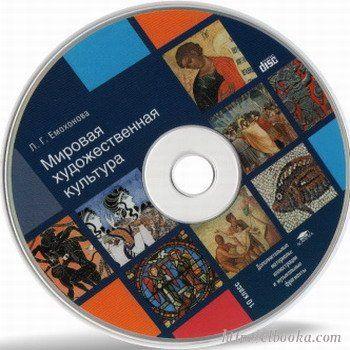 Информатика учебник 9 класс угринович читать онлайн бесплатно.