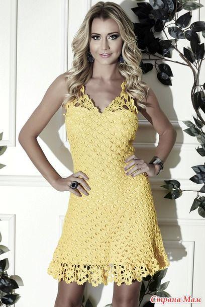 *Платье AMARELO.