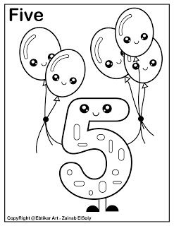 Set Of 123 Kawaii Coloring Pages Help Your Preschooler Coloring Cute Number 5 Holding Five Balloons Coloring Pages Preschool Coloring Pages Numbers Preschool