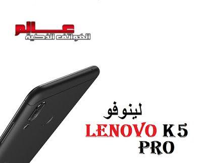 مواصفات و مميزات هاتف لينوفو Lenovo K5 Pro Lenovo Smartphone Golf Clubs