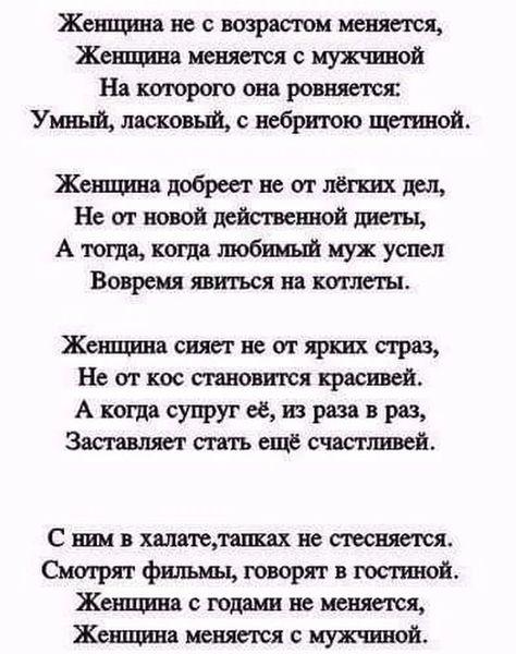 Gedichte mama russische für Geburtstagswünsche auf
