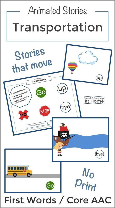 AAC Core Vocabulary Animated Stories: Transportation. No Print