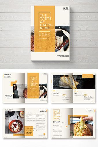 Bakery And Pastry Brochures Graphic Design Brochure Book Design