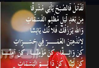 اشراقه اذكار الصباح والمساء اذكار الصباح والمساءأعوذ بالل Blog Posts Blog Arabic Calligraphy