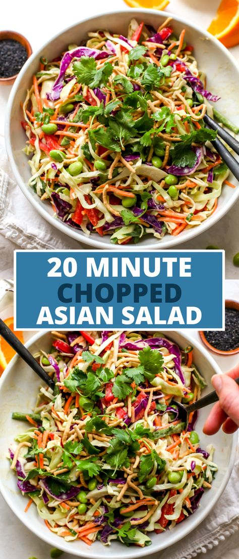 20 minute chopped Asian salad with orange-sesame miso dressing is a healthy make-ahead vegetarian main or side-dish served with your protein of choice. #choppedsalad #saladrecipes #vegetarianrecipeshealthy #asiansalad #edamamesalad #coleslawrecipes