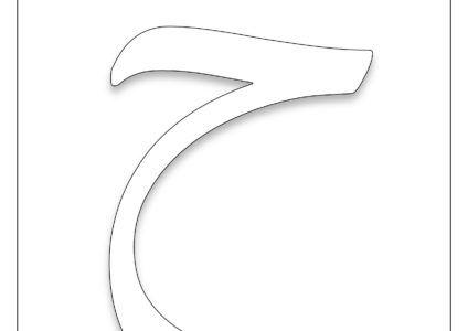 حرف الحاء حروف الابجدية مفرغة على قياس صفحة كبيرة للتلو Letters Symbols