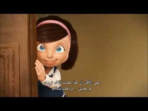 فيلم قصير مترجم بعنوان حبال الحب يتحدث عن الإنسانية والحب مؤثر جدا Disney Characters Character Fictional Characters