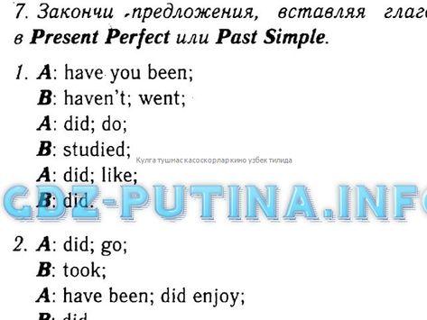 кулга тушмас касоскорлар кино узбек тилида