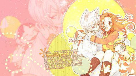 #kamisamakiss #tomoe #anime #romanceanime #manga #shoujoai #romancemanga