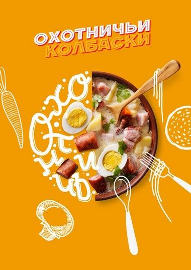 "Food Poster ""Toyboss"" on Behance - My Design Ideas 2019"