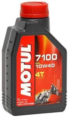 Top 10 Best Motorcycle Oils In 2020 Motul Synthetic Oil Oils