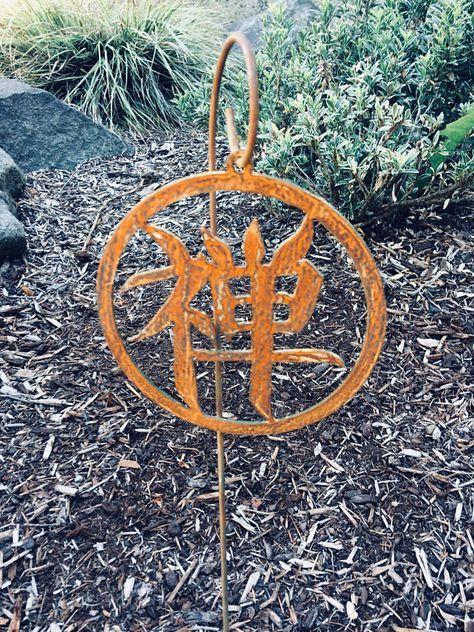 Zen Kanji Symbol Japanese Garden Garden Ornament Metal Art