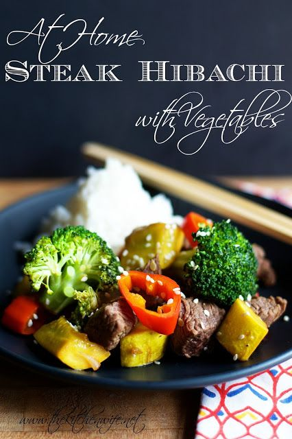 At Home Steak Hibachi With Vegetables Hibachi Vegetables Recipe