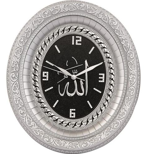 Oval Islamic Wall Clock Allah 32 X 37cm 0547 Clock Sell Gold Gold Price