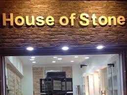 واجهات محلات حجرية بحث Google Ceiling Lights Home Decor Decor