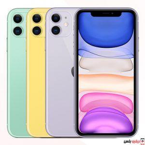 Iphone 11 Iphone 11 Iphone Phone