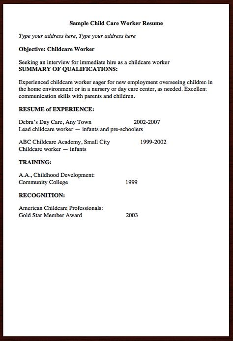 Here goes free resume example of Child Care Worker Resume, You can - daycare resume objective