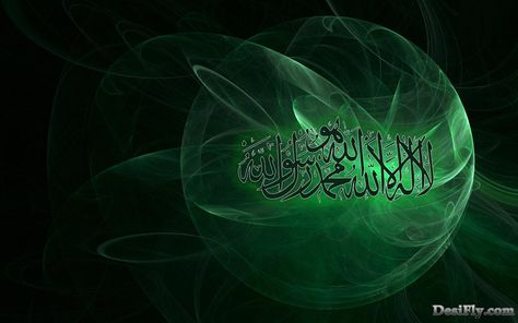Latest Islamic HD Wallpaper Free Download New Wallpapers