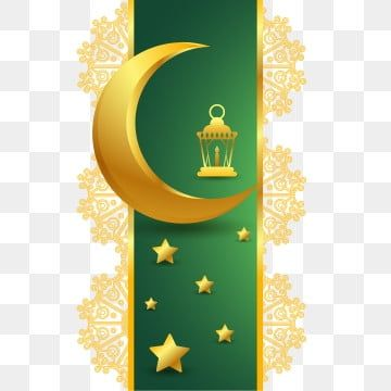 Islamic Ornament Frame And Crescent Moon And Stars Composition Border Frame Islamic Png And Vector With Transparent Background For Free Download Ornament Frame Geometric Background Background Banner