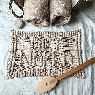 A Cheeky Cotton Bath Mat Pattern Suitable For Beginner Skills Pattern Includes Both Written And Charted Instructions Wi Diy Bath Mats Crochet Patterns Pattern