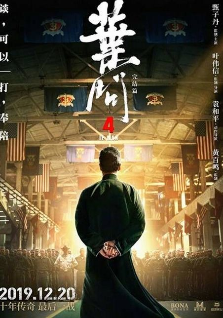 Download Ip Man 4 Subtitle Indonesia : download, subtitle, indonesia, Download)))~Ip, Finale, (2019)FULL, MOVIE, HD1080p, English