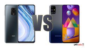 مقارنة بين شاومي ريدمي نوت 9 برو و سامسونج جالكسي M31s Phone Electronic Products Samsung