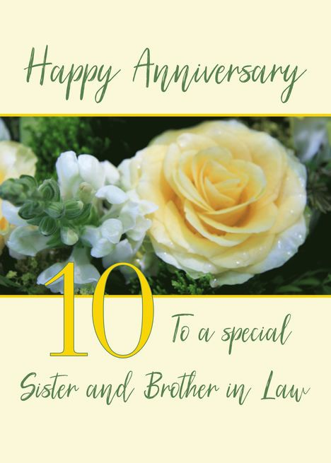 Sister And Brother In Law 10th Wedding Anniversary Yellow Rose Card Ad Paid Law 4th Wedding Anniversary 8th Wedding Anniversary 2nd Wedding Anniversary