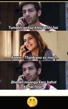 Pin On Funny Jokes In Hindi Latest