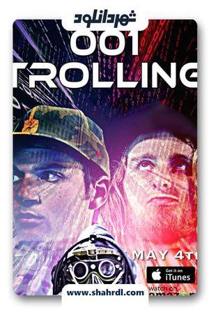 فیلم 001 Trolling 2017 داستان دو آشوبگر اینترنتی را روایت