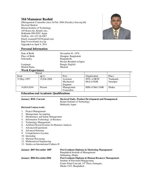 Ece Resume Sample \u2013 ECE Sample Resume \u201cIn every man\u0027s apparel is