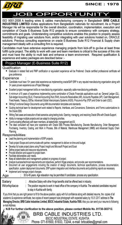 Pin by Jobs Circular BD on Jobs Circular BD-Government BDJobs - purchasing assistant job description