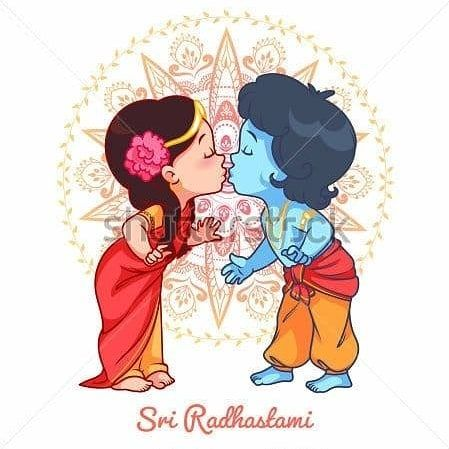 Chaine Youtube Yogalyon Nanday066gmail Com 200 Amourpur Amourvrai Levraiamour Amourdivin Yogamour Cartoons Krishna Radha Krishna Photo Krishna Drawing