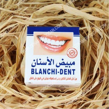 مبيض الاسنان المغربي Beauty Recipe Natural Charcoal Remove Yellow Stains