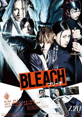 Nonton Aladdin Film Bioskop Online Streaming Gratis Subtitle Indonesia Bleach Movie Live Action Movie Live Action