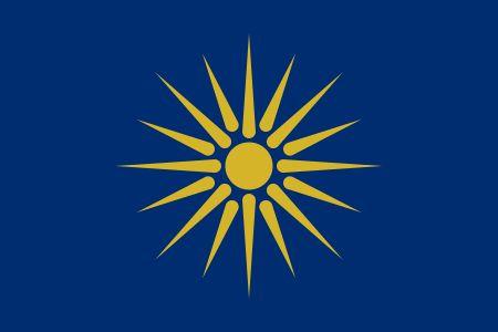 Flag of Macedonia, Greece