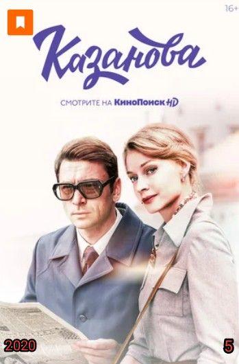 Rezhissyor Kirill Belevich Rossiya Serialy Detektivnyj Film Filmy