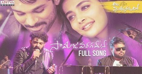 Samajavaragamana Mp3 Song Download From Telugu Movie Ala Vaikunthapurramuloo 2019 In 2020 Dj Remix Dj Remix Songs Latest Dj Songs