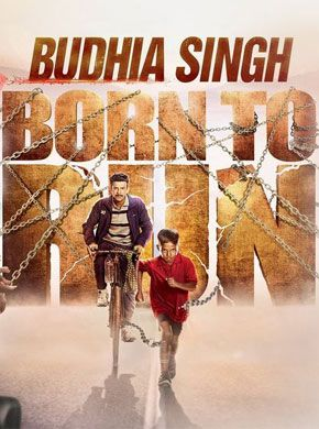 Budhia Singh Born To Run (2016) Hindi in HD - Einthusan
