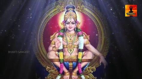 raja rajeshwari ashtakam pdf
